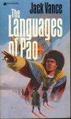 LangPaoAce-74.jpg