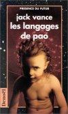 LangPaoTrans-1980.jpg