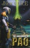 LangPaoIbooks_2004.jpg