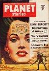 planet_stories_1954win.jpg